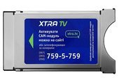 Xtra TV CAM модуль CI+ Verimatrix